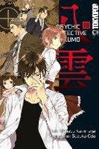 Psychic Detective Yakumo 13
