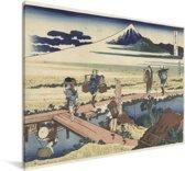 Nakahara in de provincie Sagami - Schilderij van Katsushika Hokusai Canvas 90x60 cm - Foto print op Canvas schilderij (Wanddecoratie woonkamer / slaapkamer)
