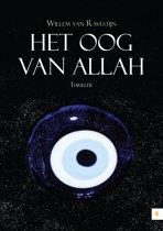 Het oog van Allah