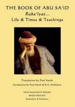 The Book of Abu Sa'id