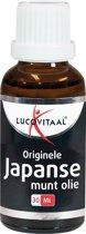 Japanse Munt - 30 ml - Etherische Olie