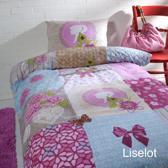 Day Dream Liselot dekbedovertrek - Multi - eenpersoons (140x200 cm + 1 sloop)
