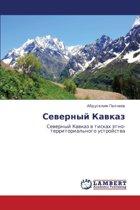 Severnyy Kavkaz