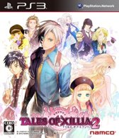 Tales of Xillia 2 (French)  PS3