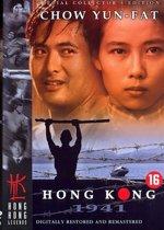 Hong Kong 1941 (dvd)