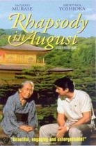 Rhapsody in August (dvd)