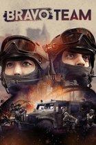 Bravo Team - VR - PS4