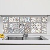 Walplus Spaans Kalksteen - Muursticker/Tegelsticker - Multicolor - 10x10 cm - 24 stuks