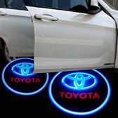 Set van 2x Auto logo LED LIGHT deur projectors I Inclusief Batterijen I voor Toyota