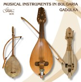 Musical Instruments In Bulgaria  Ga
