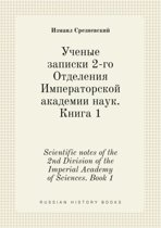 Scientific Notes of the 2nd Division of the Imperial Academy of Sciences. Book 1