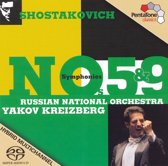 Russian National Orchestra - Symphonies Nos. 5 & 9