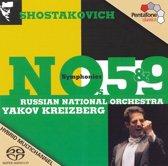 Schostakowitsch: Sinfonien 5+9