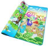 Speelmat groot - Speelkleed groot - 200 cm x 180 cm - dubbelzijdige print - incl. GRATIS opbergtas
