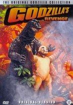 Godzilla's Revenge (dvd)