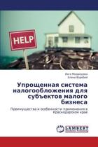 Uproshchennaya Sistema Nalogooblozheniya Dlya Sub ektov Malogo Biznesa