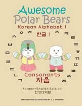 Awesome Polar Bears