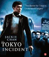The Shinjuku Incident (Blu-Ray)