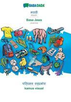 Babadada, Marathi (In Devanagari Script) - Basa Jawa, Visual Dictionary (In Devanagari Script) - Kamus Visual