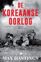 Boek cover De Koreaanse Oorlog van Max Hastings