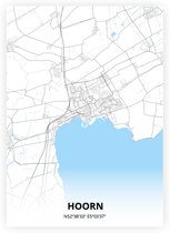 Hoorn plattegrond - A2 poster - Zwart blauwe stijl