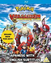 Pokemon The Movie: Volcanion and the Mechanical Marvel [Blu-ray] (dvd)