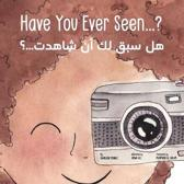 Have You Ever Seen...?