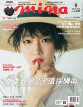 mina 米娜時尚國際中文版(精華版) 2018年6月號