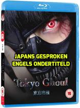Tokyo Ghoul - Live Action [Blu-ray] (import) (dvd)