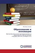 Obrazovanie I Innovatsii