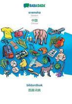 Babadada, Svenska - Chinese (In Chinese Script), Bildordbok - Visual Dictionary (In Chinese Script)