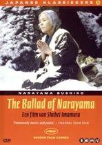 Ballad Of Narayama (dvd)