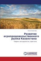 Razvitie Agroprodovol'stvennogo Rynka Kazakhstana