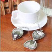 Theefilter / thee ei / zeef voor losse thee / theezeef / thee-ei / Tea infuser / Thee filter - Hartje 2 stuks