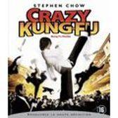 CRAZY KUNG-FU (aka KUNG FU HUSTLE) (import) (blu-ray)