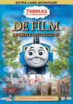 Thomas de Stoomlocomotief - Special: De Grote Ontdekking