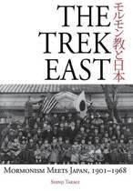The Trek East