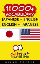 11000+ Vocabulary Japanese - English