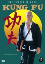 Kung Fu Serie 2-1
