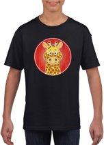 Kinder t-shirt zwart met vrolijke giraffe print - giraffen shirt M (134-140)