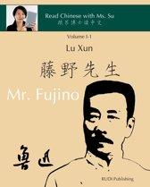 Lu Xun ''Mr. Fujino'' - 鲁迅《藤野先生》