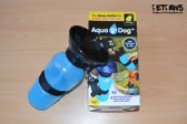 Aquadog drinkfles 533 ml