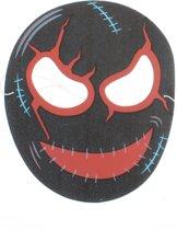 Lg-imports Masker Junior 19 Cm Zwart