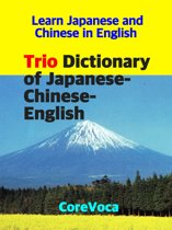 Trio Dictionary of Japanese-Chinese-English