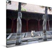 Twee beelden op het plein van de Confuciustempel van Qūfù Canvas 90x60 cm - Foto print op Canvas schilderij (Wanddecoratie woonkamer / slaapkamer)
