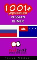 1001+ Exercises Russian - Khmer