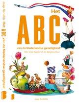 Het ABC van de Nederlandse gezelligheid