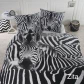 Papillon Zita - dekbedovertrek - eenpersoons - 140 x 200/220 - Zwart