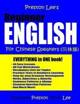 Preston Lee's Beginner English for Chinese Speakers