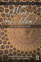 What is Shi'i Islam?